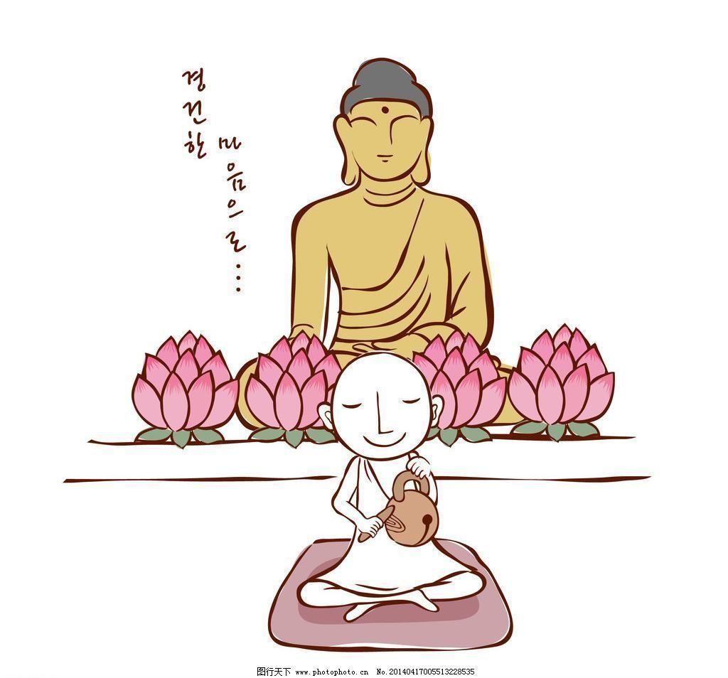 佛祖前敲木鱼的小和尚图片