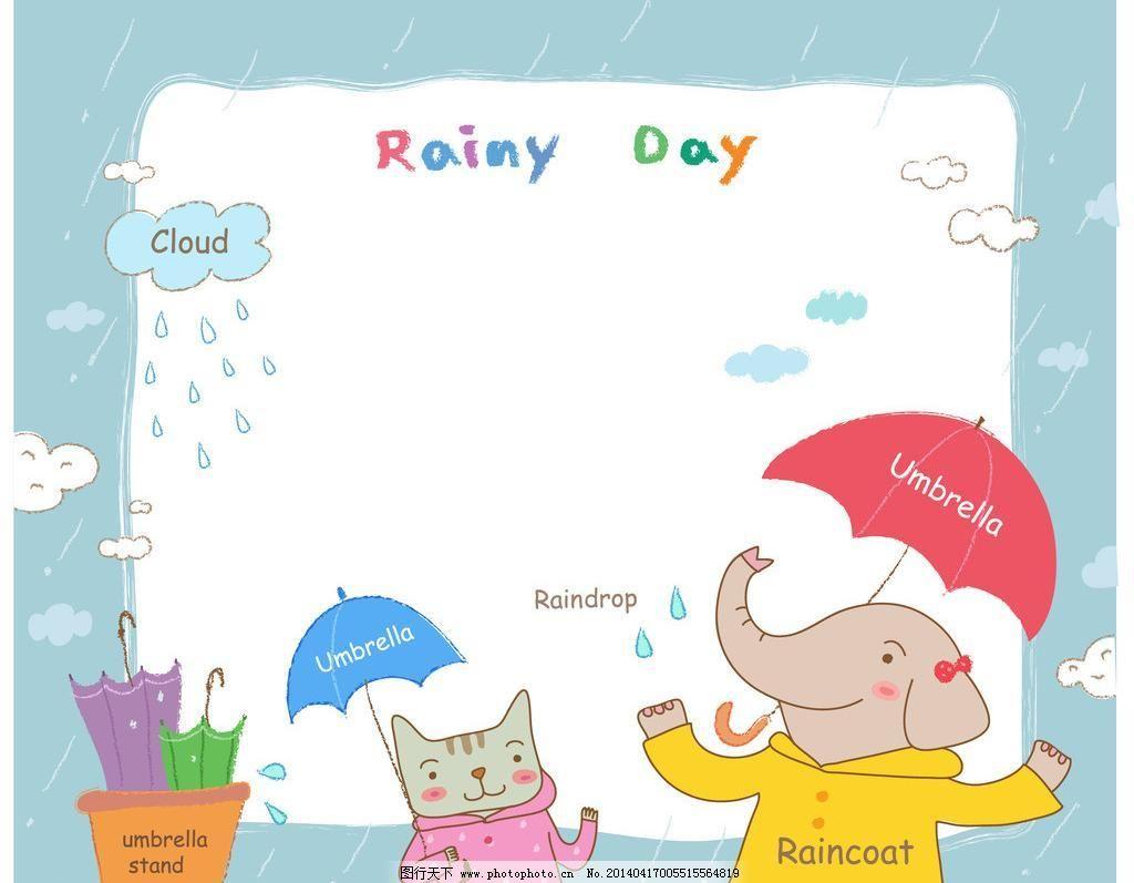 下雨天撑伞的小动物图片