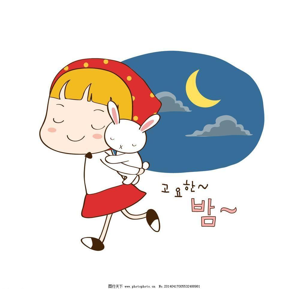 女孩背着兔子散步 月亮 云朵 插画 水彩 背景画 卡通 图画素材 童话世