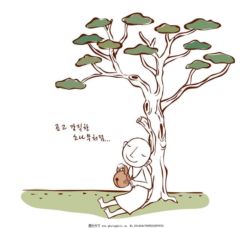 背景素材 插画 大树 儿童 儿童世界 卡通 卡通人物 卡通设计 在树下敲