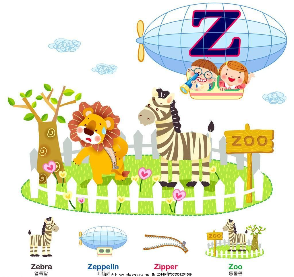 动物热气球背景图