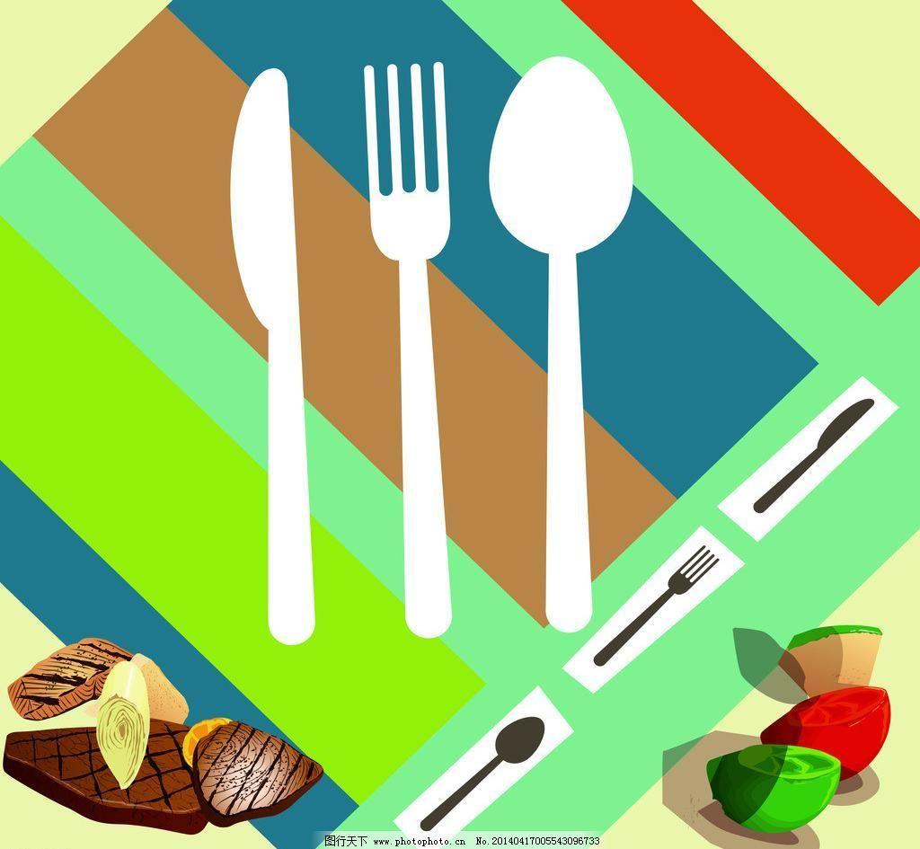 餐具图 餐具图图片免费下载 刀叉 儿童 卡通画 漫画 其他矢量图片
