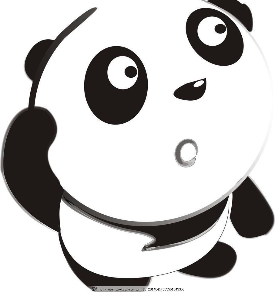 卡通图片免费下载 CDR 儿童画 搞笑 卡通 卡通图片 可爱 其他矢量 设计 矢量素材 熊猫 卡通图片矢量素材 卡通图片模板下载 卡通图片 卡通 设计 可爱 搞笑 儿童画 熊猫 矢量素材 其他矢量 矢量 cdr 矢量图 其他矢量图