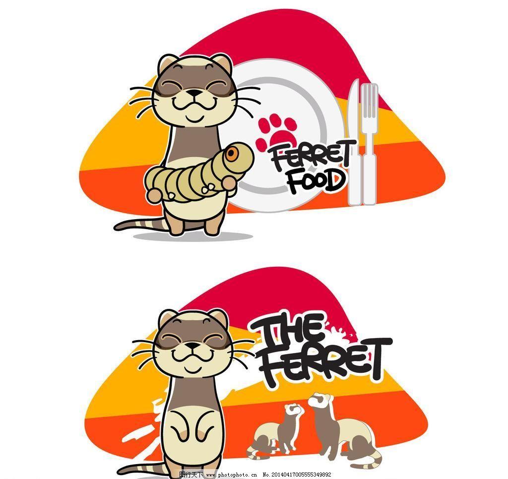 海豹 小海豹 小海狮 卡通海狮 动物园 卡通 卡通形象 卡通动物 吉祥物