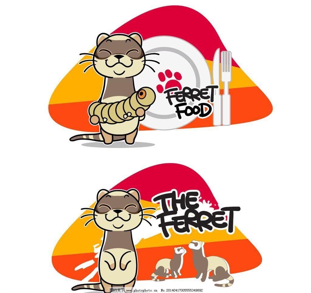 AI 动物世界 动物园 海豹 吉祥物 简约图案 卡通 卡通动物 卡通漫画 卡通形象 豹矢量素材 海豹模板下载 海豹 小海豹 小海狮 卡通海狮 动物园 卡通 卡通形象 卡通动物 吉祥物 动物世界 卡通漫画 现代图案 简约图案 矢量图集2 矢量素材 其他矢量 矢量 ai 其他矢量图