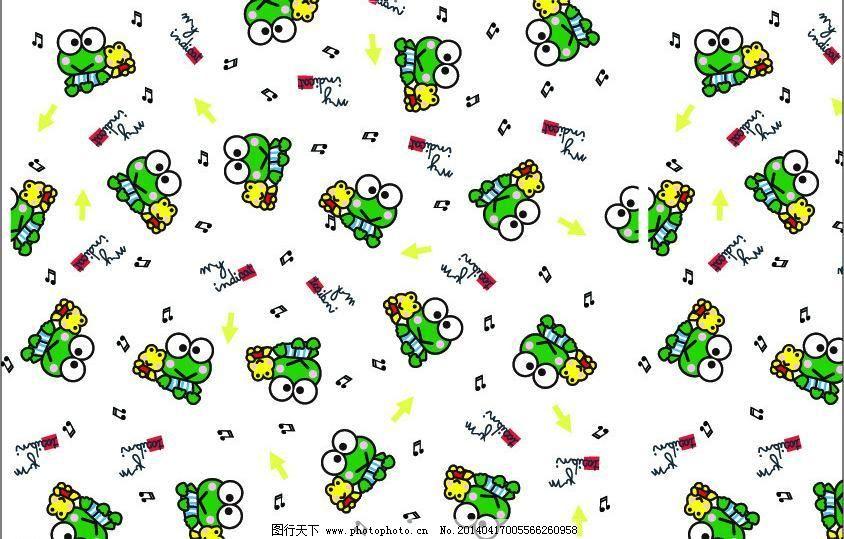 四方连续 背景底纹 花布 卡通动物 面料 其他矢量 青蛙 矢量素材