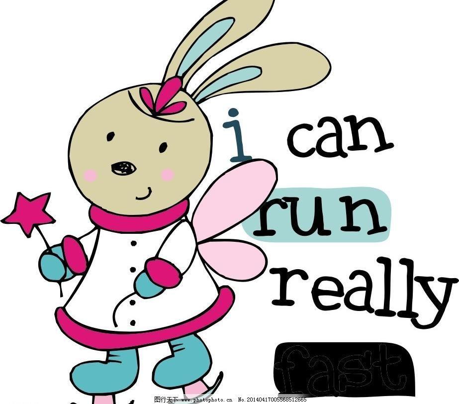 本本封面 插画 创意 创意插画 创意设计 动物印花 儿童 儿童服装 兔子