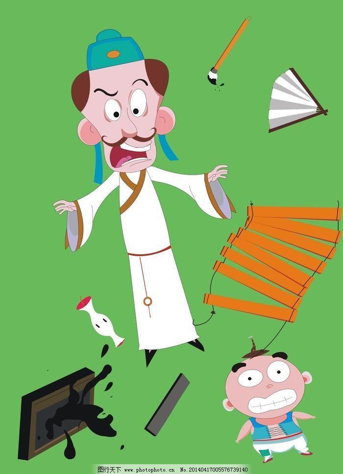 卡通人物矢量素材 卡通设计 卡通头像 老师 卡通人物矢量素材 卡通