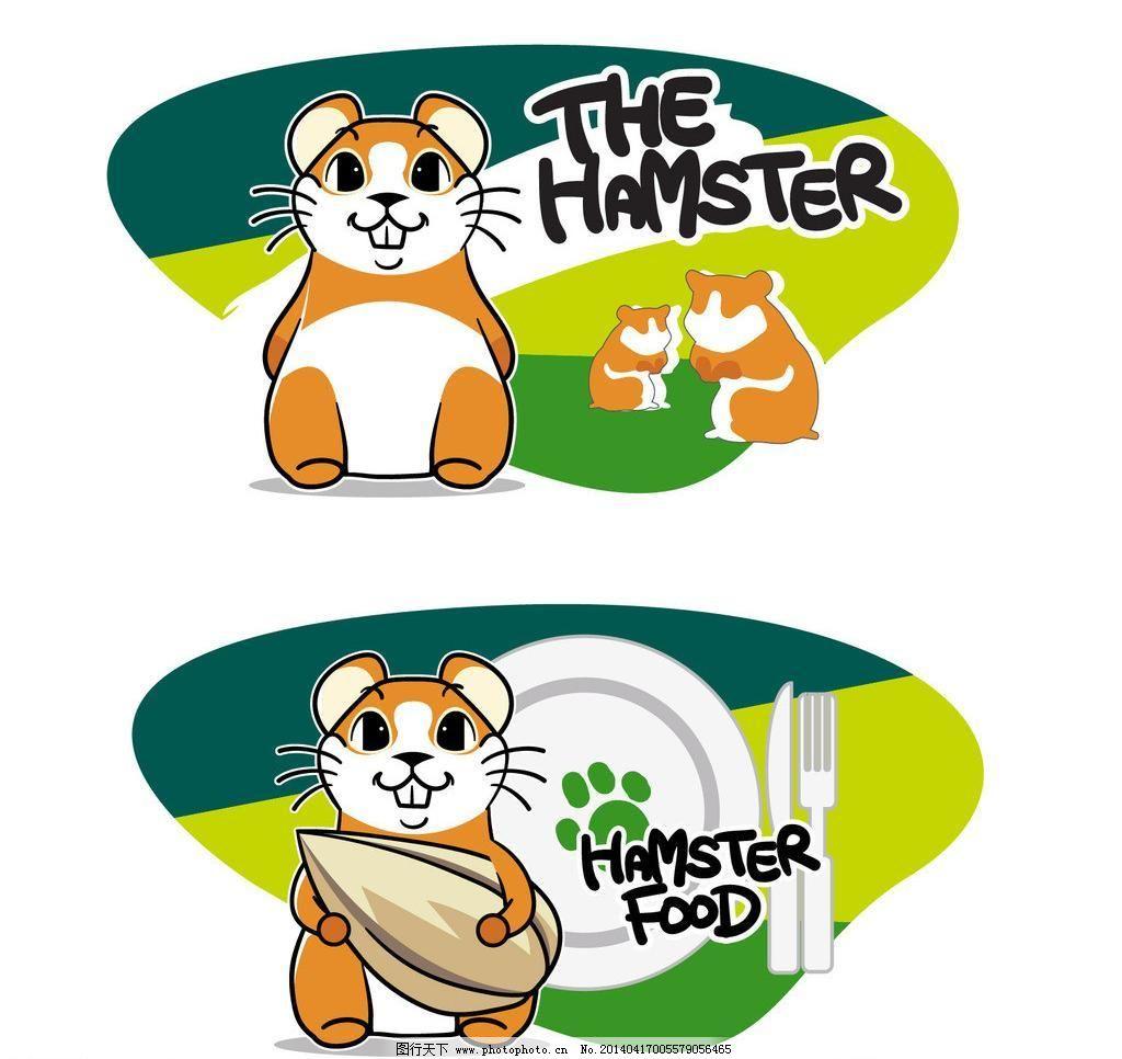 其他矢量 松鼠矢量素材 松鼠模板下载 松鼠 小松鼠 瓜子 卡通松鼠