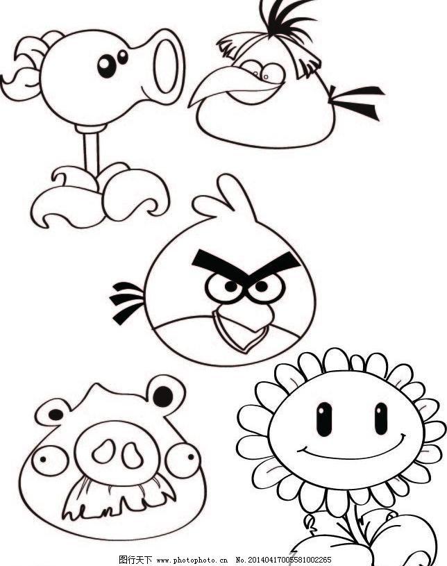 愤怒的小鸟线稿 其他矢量 矢量素材 向日葵 游戏 植物大战僵尸