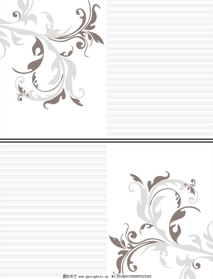 腰线 简约移门矢量素材 简约移门模板下载 简约移门 花纹 线条 白底