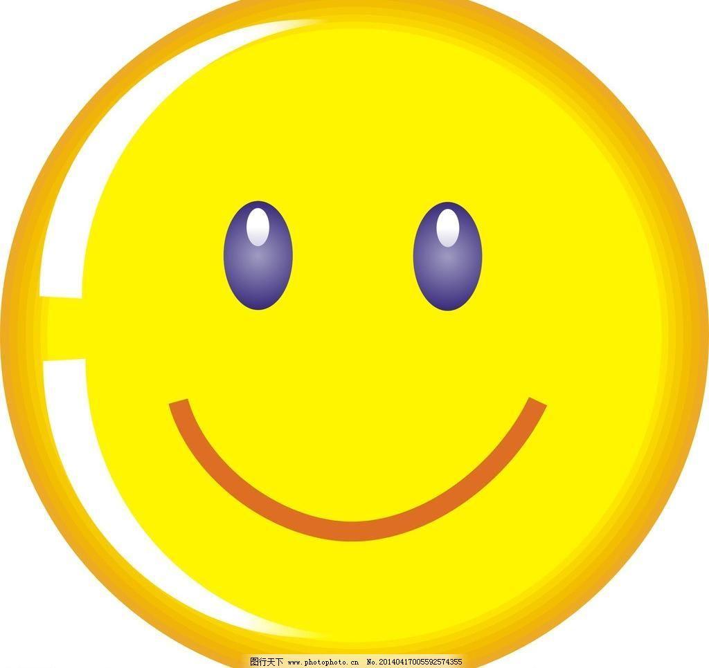 笑脸 表情 可爱 其他矢量 矢量素材 笑脸表情 笑脸矢量素材 笑脸矢量