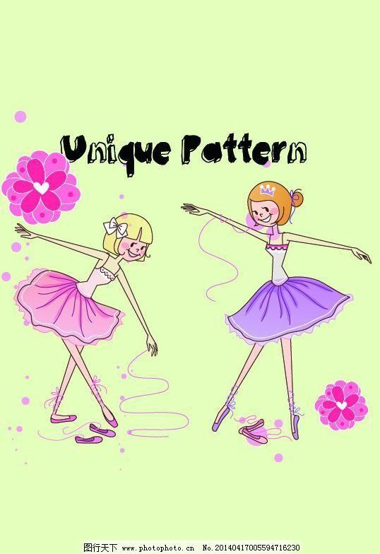 花朵 花纹 卡通插画 卡通画 卡通人物 女孩 其他矢量 时尚插画 跳舞的