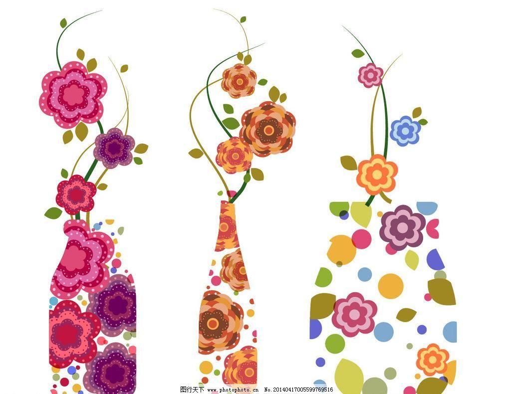 色彩花瓶花