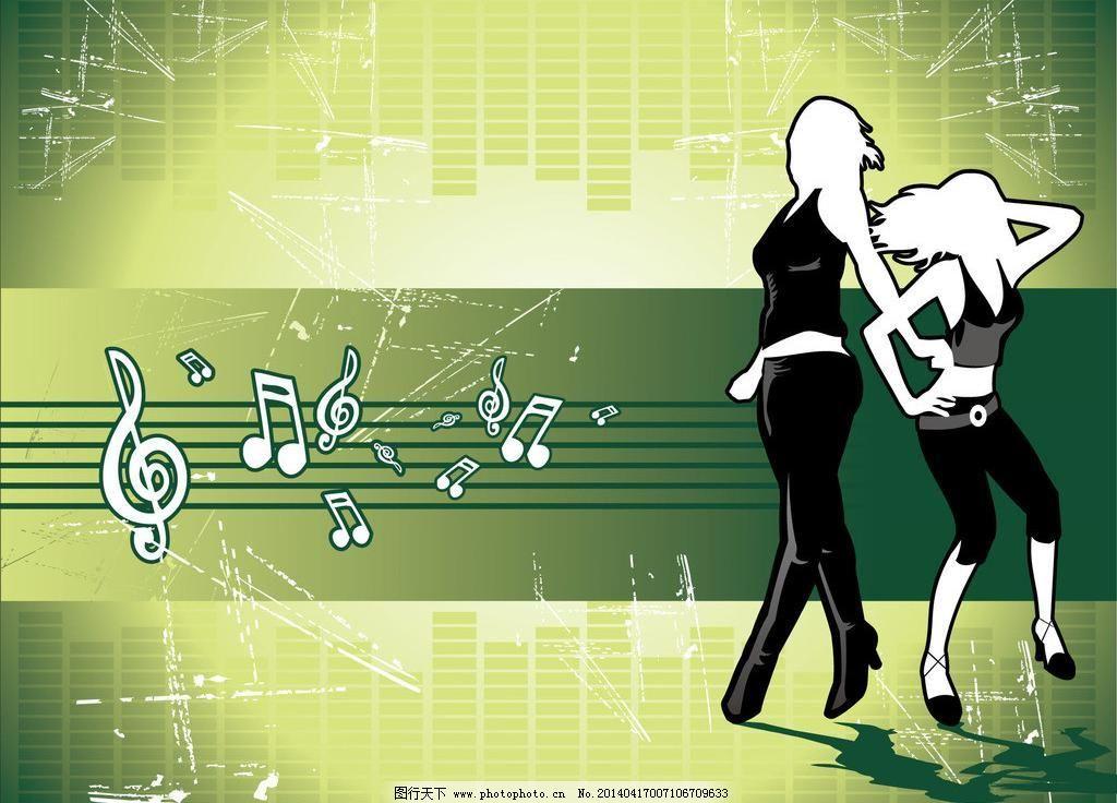 人物 音乐 舞蹈图片