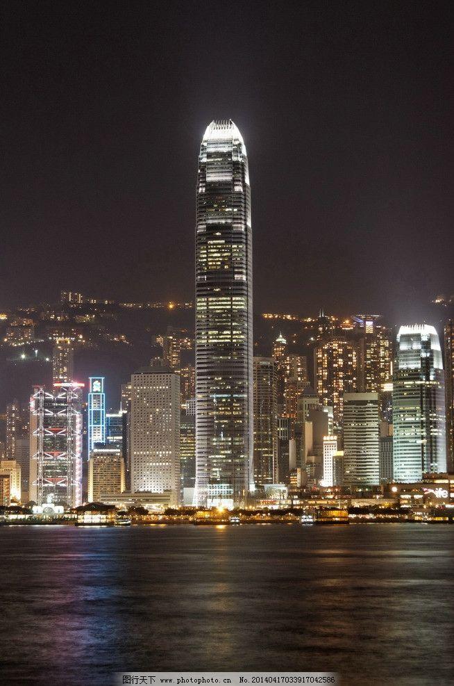香港 维多利亚港 九龙 港岛 摩天大厦 国内旅游 旅游摄影 摄影 72dpi