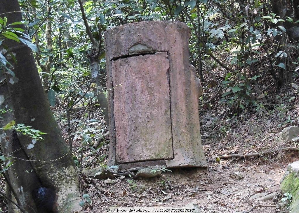 深圳朗唐山公园 古典垃圾桶 唐朗山 山林 郊野公园 公园 摄影 国内
