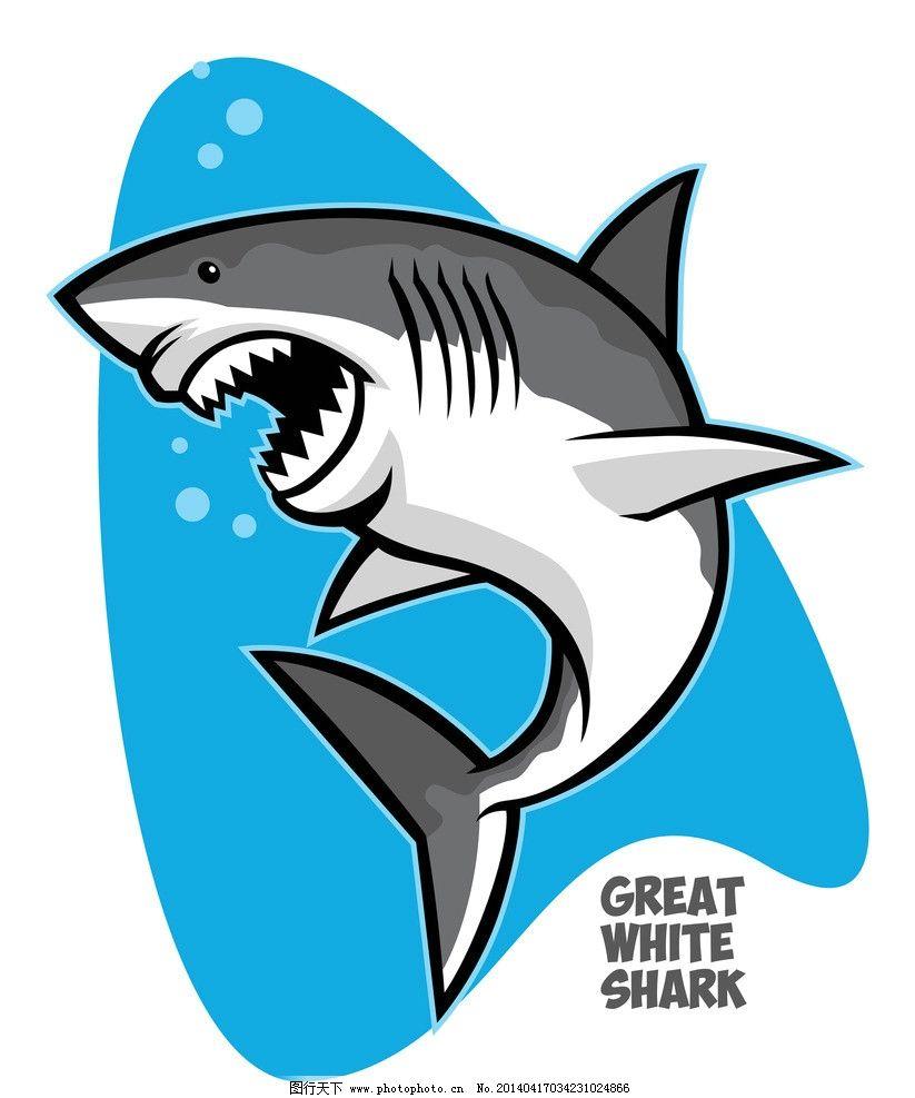 鲨鱼 野生 动物 海洋生物 卡通鲨鱼 手绘 矢量 鱼类 野生动物