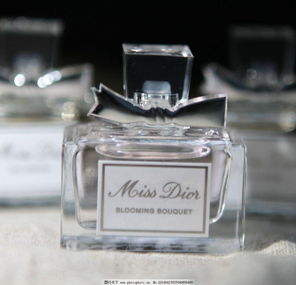 香水 dior miss 迪奥甜心小姐 女士香水 礼盒 生活素材 生活百科 摄影