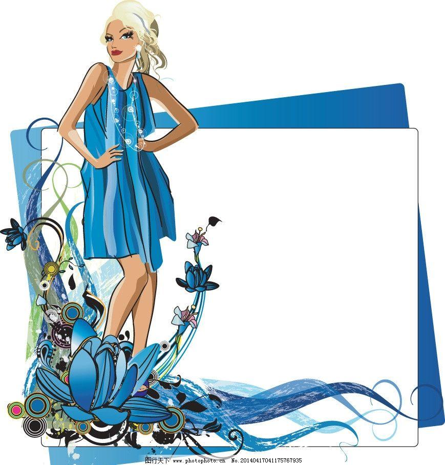 手绘少女 手绘服装设计 购物 潮流 花卉 设计 性感 时装手稿 女孩