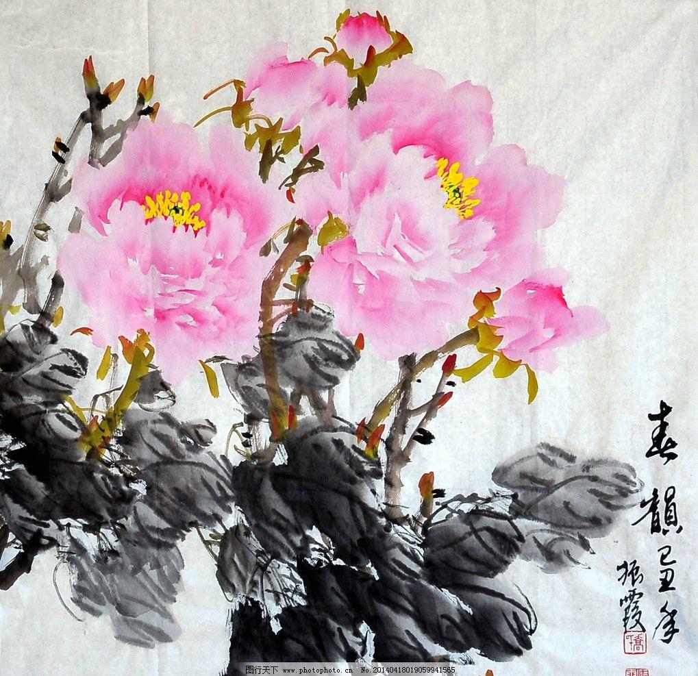 乔振霞牡丹画图片