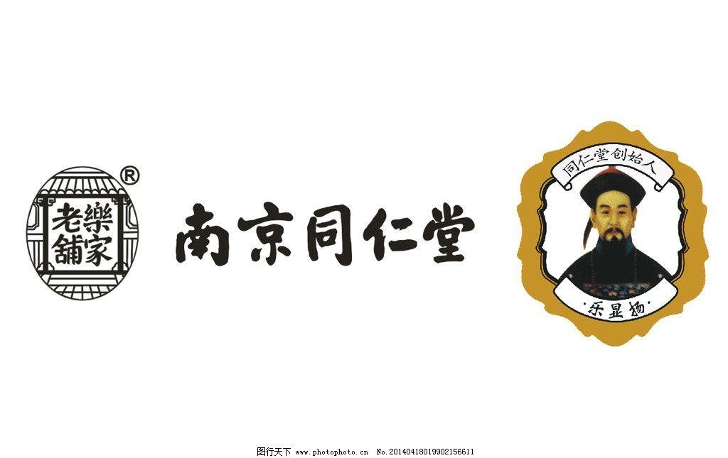 简单人手绘logo图片