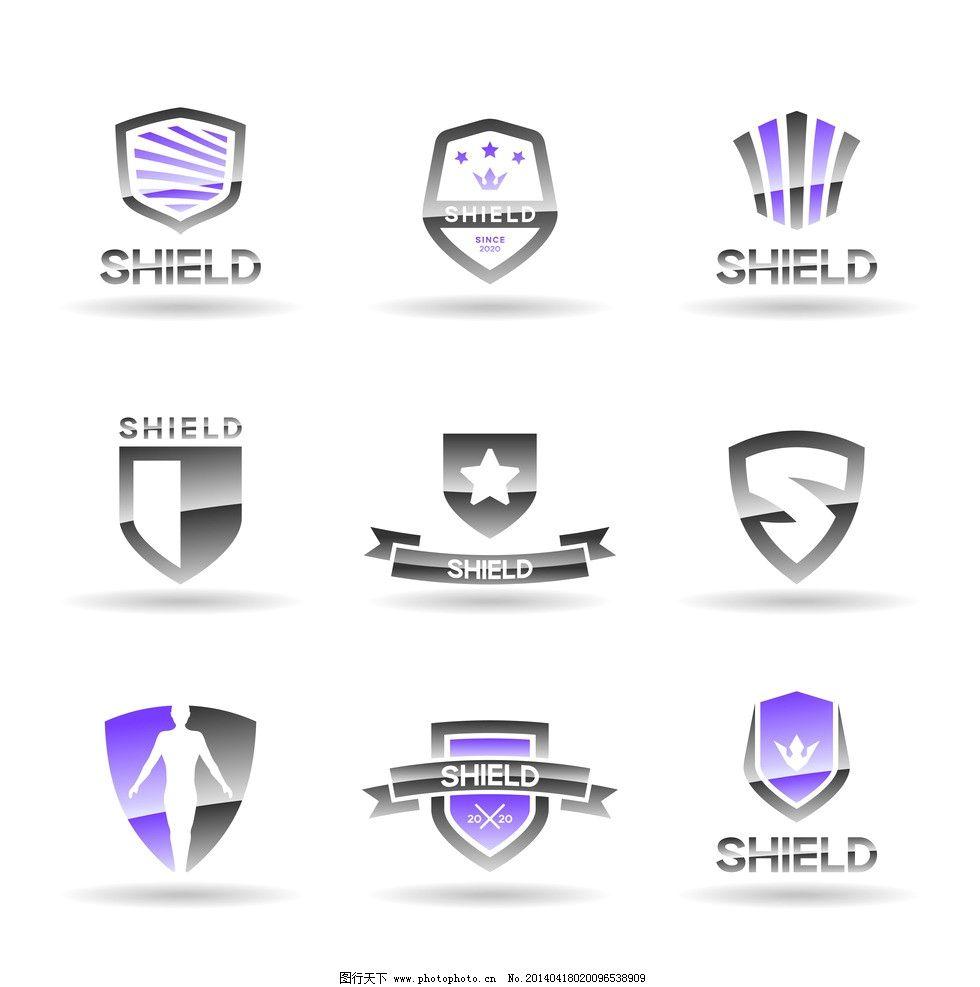 logo设计 图标 创意设计 盾牌 保护 创意图标 商务 商业标志