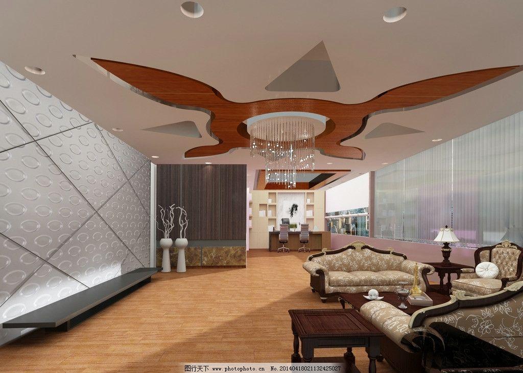 室内设计 3d 室内    图片
