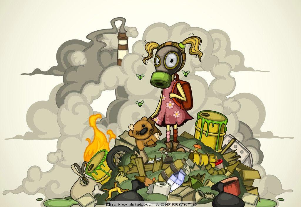 环境污染漫画图片