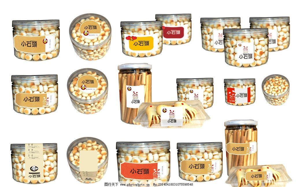 设计图库 广告设计 其他  标签 包装标签 塑料盒 塑料盒标签 西点盒