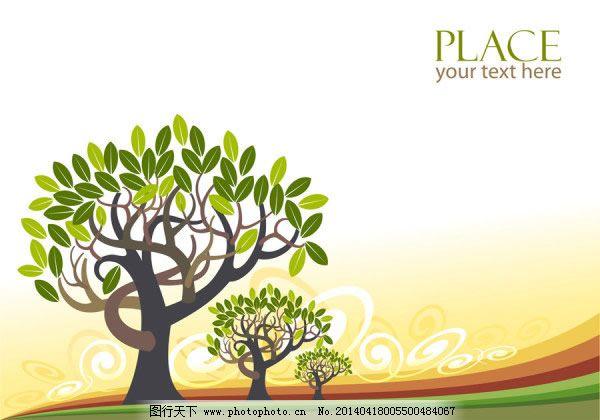 树木矢量图