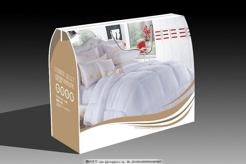 包装 包装设计 购物纸袋 纸袋 999_665图片