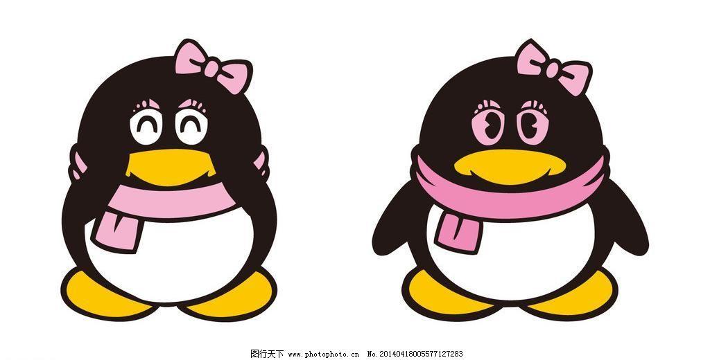 手绘图 qq企鹅