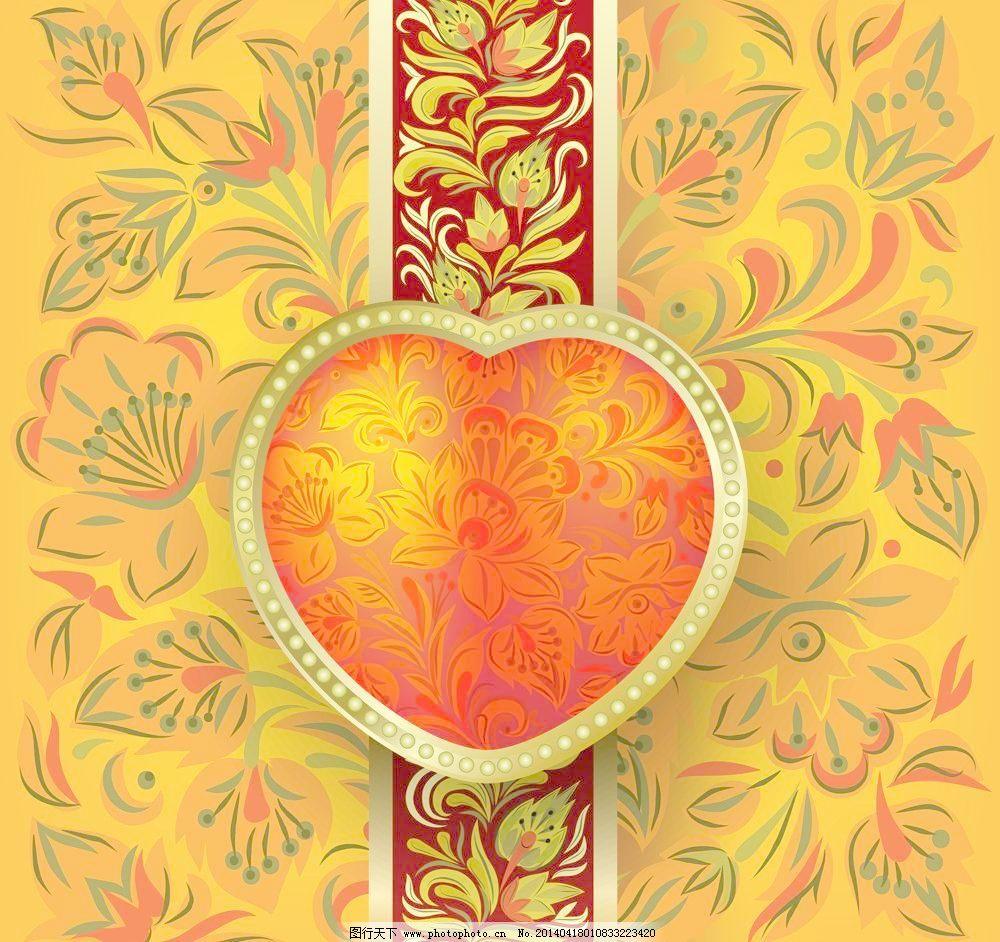 边框 爱心花纹 花边 红心 情人节 古典花纹 古典花边 古典边框 欧式