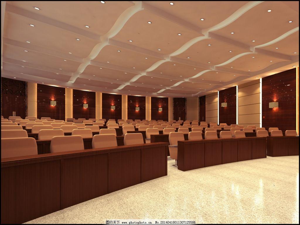 会议室设计免费下载 会议室 室内 会议室 室内 装修天花板 家居装饰