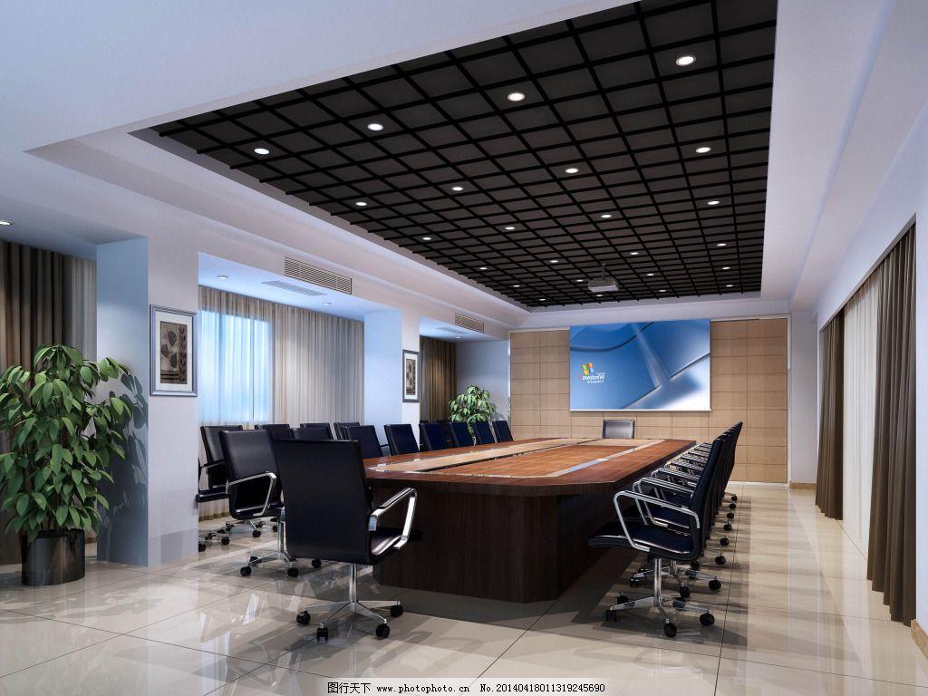 黑色吊顶会议室