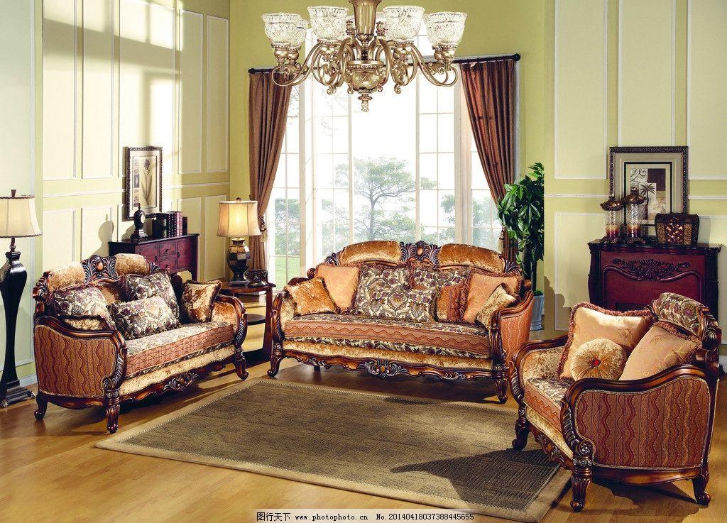 古典沙发 家具 古典家具