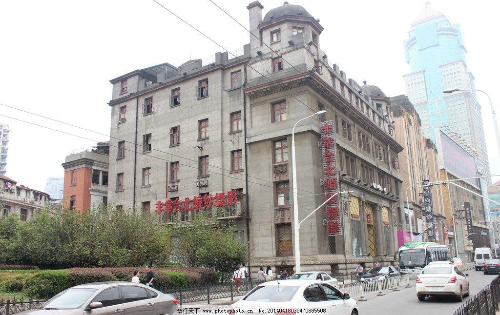 江汉路建筑图片