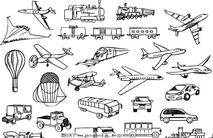 交通工具 交通工具矢量图 交通手绘图 工具 交通 创意性文字 其他