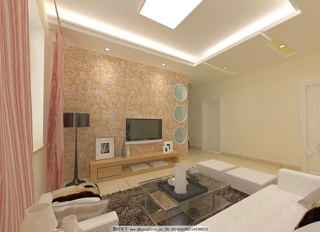 客厅效果图 沙发 电视墙 窗帘 壁纸 地毯 吊顶 反光灯带        3d