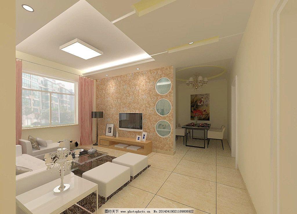 客厅效果图 餐桌 电视墙        隔断 地砖 桌花 地毯 吊顶 灯带 3d
