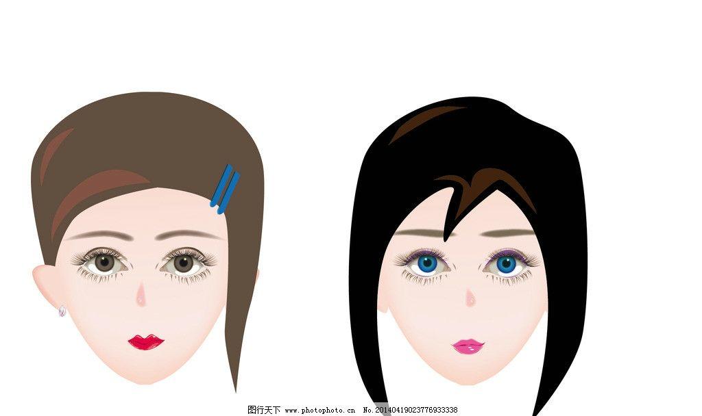 人物 美女 美人      眼睛 嘴巴 眉毛 可爱 美丽 卡通 简约 漫画 妇女