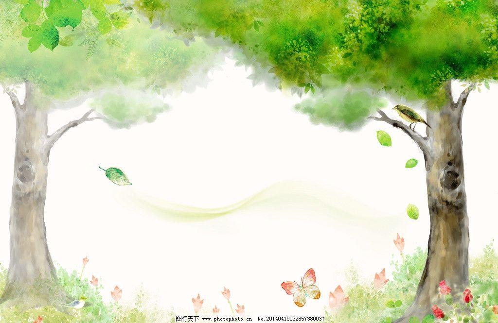 绿树 风景画 手绘 卡通