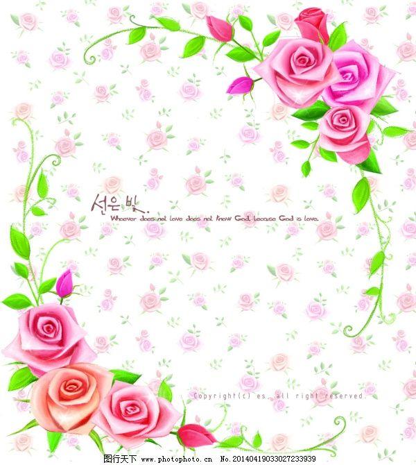 玫瑰花与藤蔓边框设计花卉背景图设计
