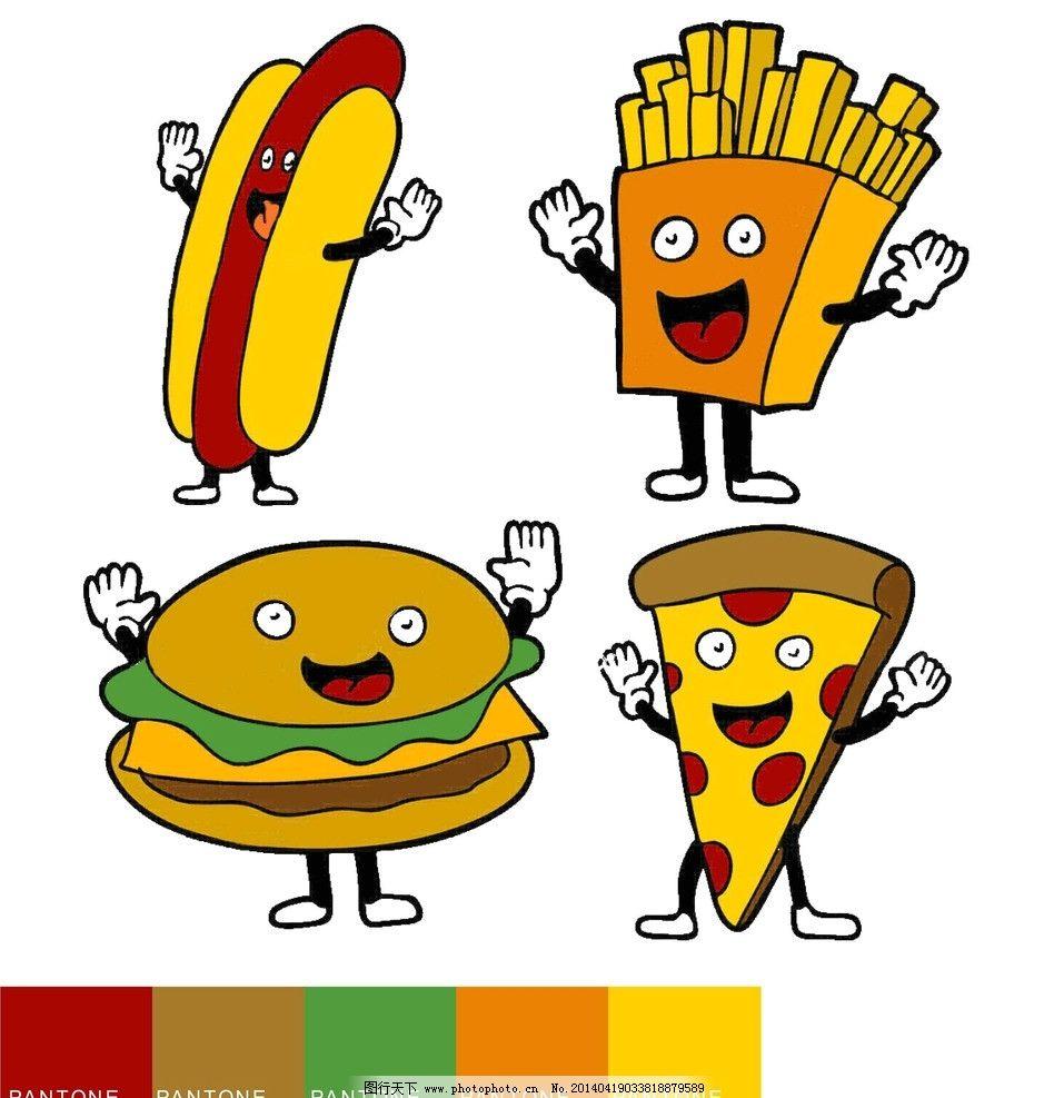 食物卡通 动物 卡通 创意 印花 素材 矢量 食物 矢量素材 其他矢量 a