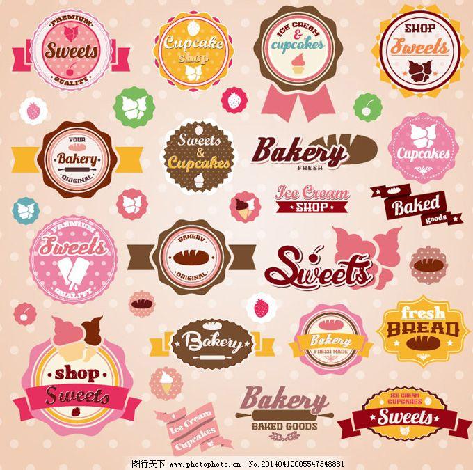 精美冰淇淋主题标签
