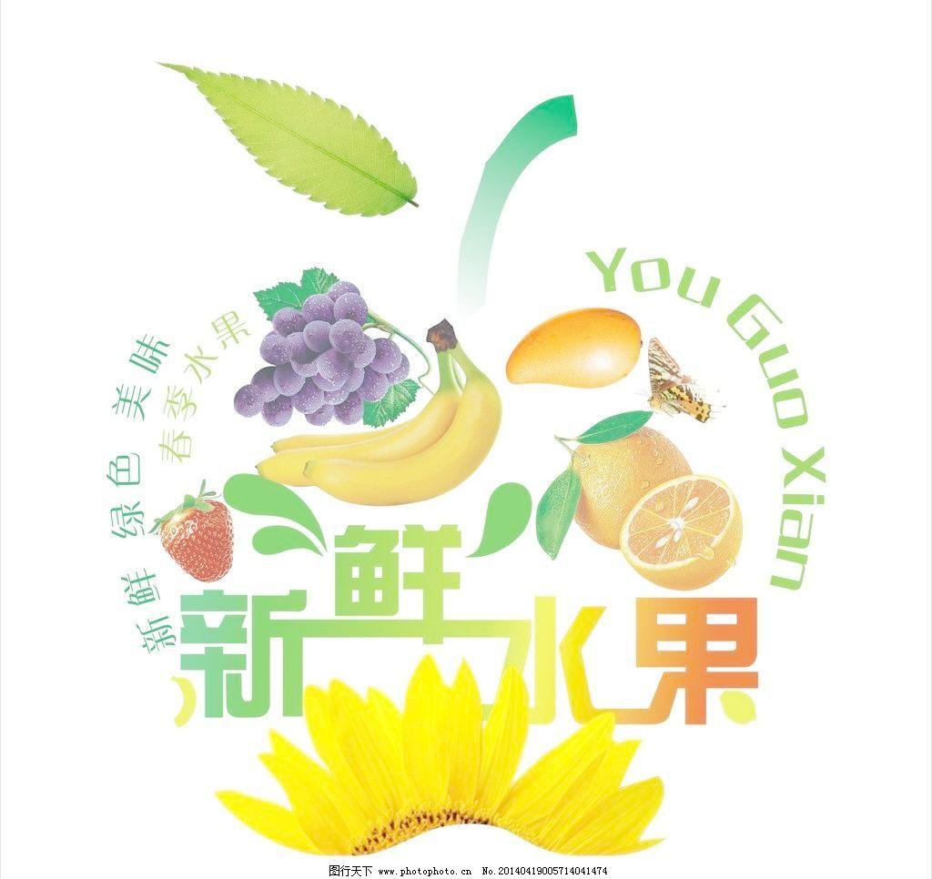 苹果logo logo设计图片