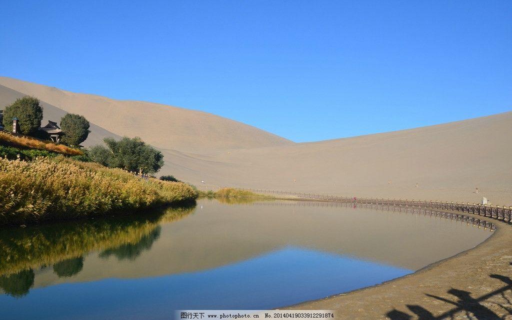 月牙泉 敦煌 沙漠 消失的景色