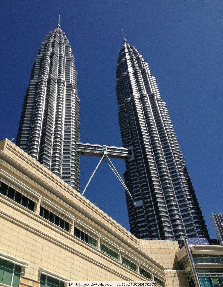 吉隆坡 石油双子大厦 双子大厦 石油公司双塔大楼 452米高度 88层楼高