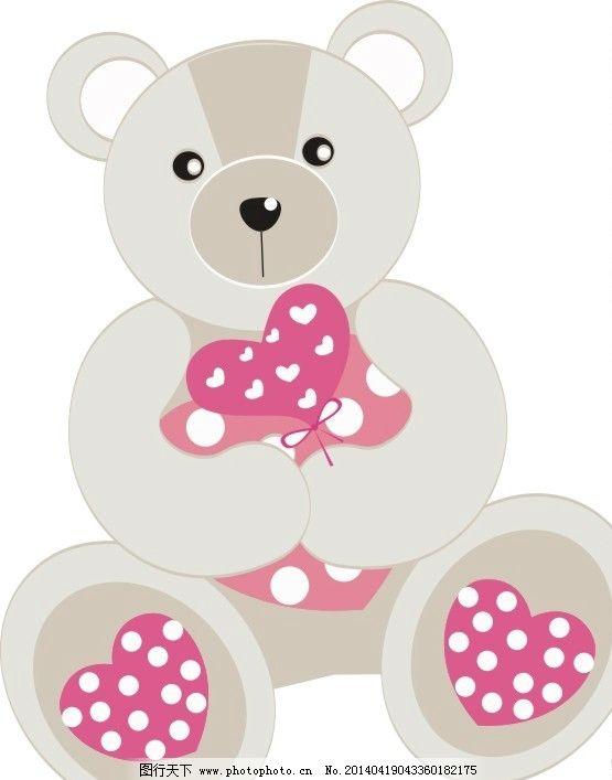 矢量小熊 可爱小熊 粉色爱心 白色圆点 粉色蝴蝶结 爱心手势 卡通设计